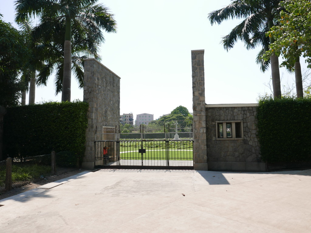 Main Entrance - Yangon/Rangoon War Cemetery