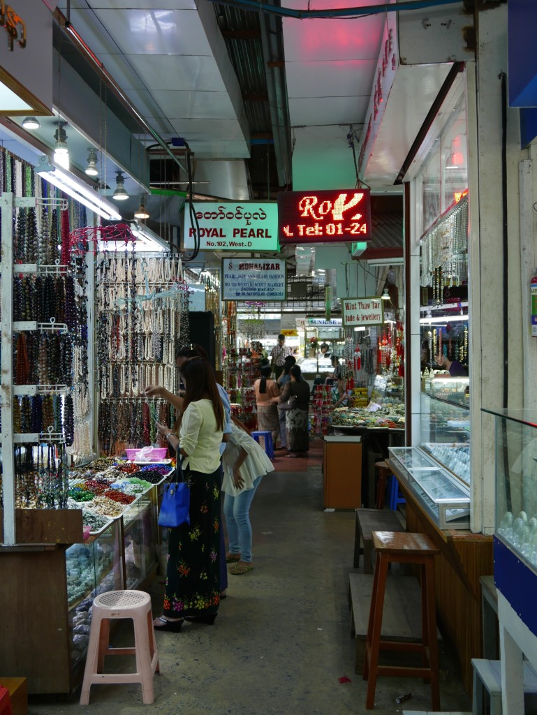 Interior of Bogyoke Market (Scotts Market), Yangon (Rangoon), Myanmar (Burma)