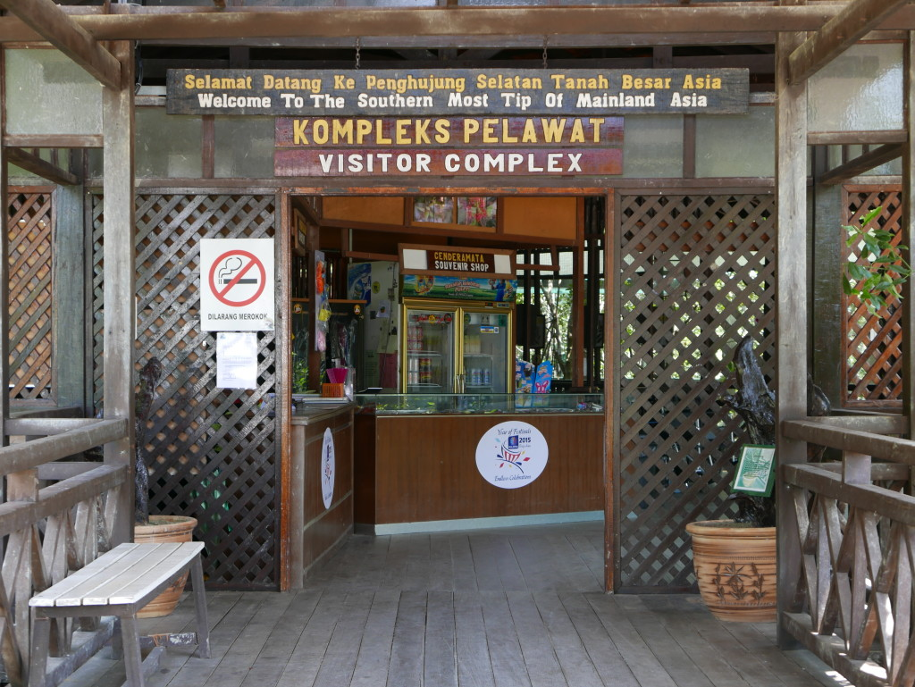 Visitors Centre - Tanjung Piai National Park