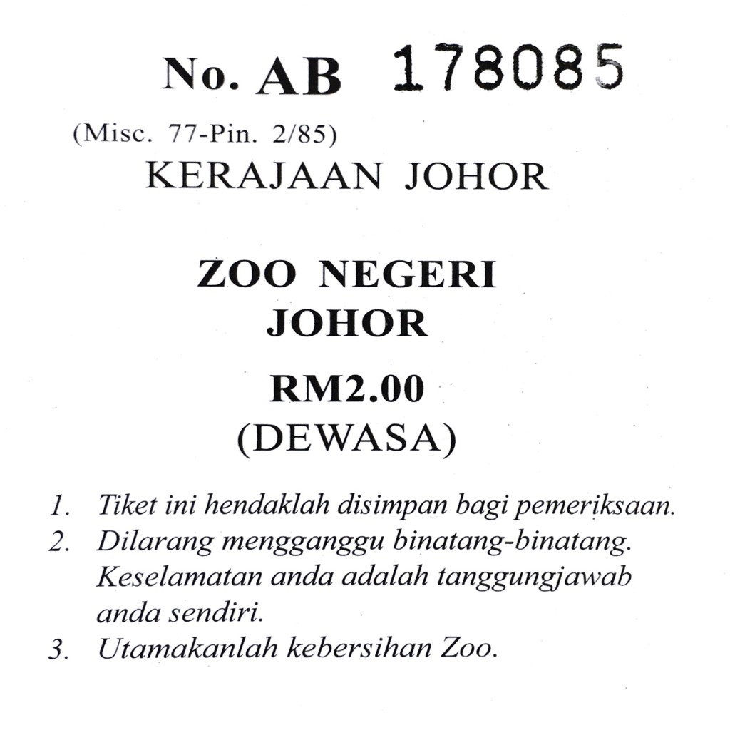 Ticket for the zoo Johor Bahru
