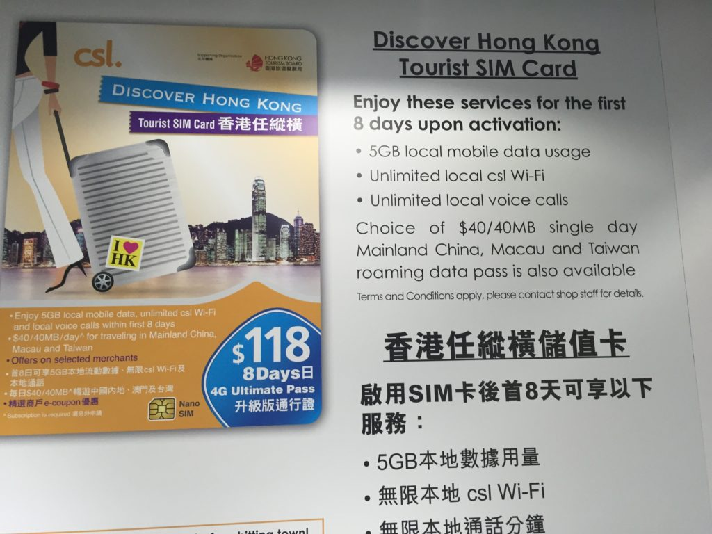 Hong Kong Tourist SIM Cards