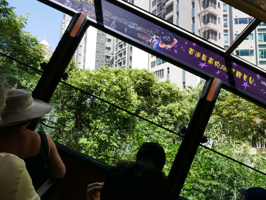 Victoria Peak Train - Hong Kong Summary