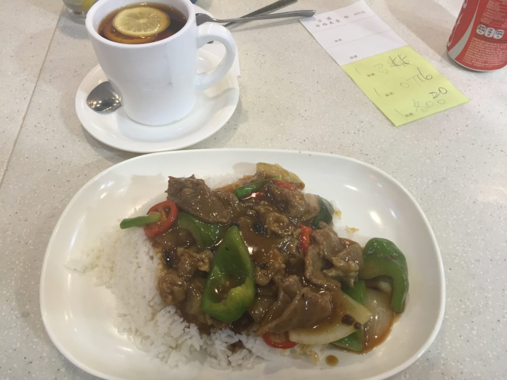 Beef with black beans, with hot lemon tea - Date Day Restaurant 日溢中西美食, Hong Kong