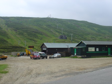 The Glenshee Ski Area - base lodge